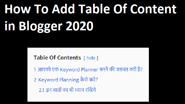 How To Add Table Of Content in Blogger 2020